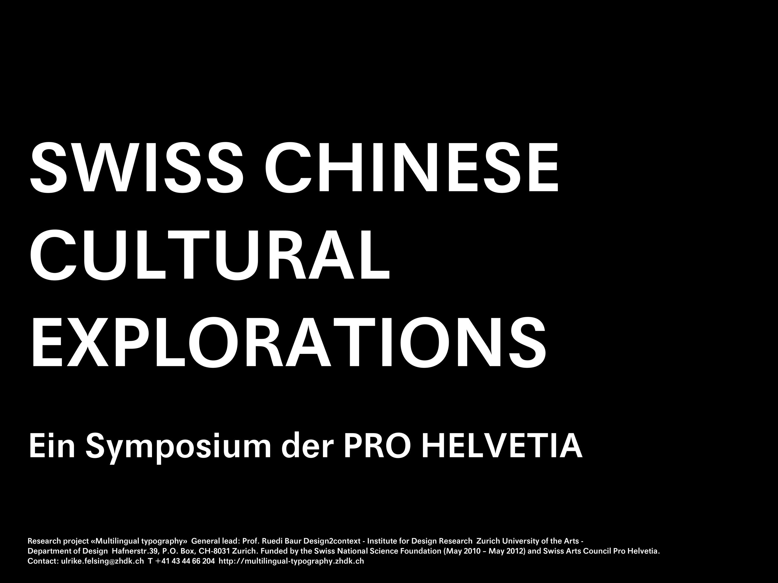 Symp_Pro_Helvetia_Kultur_Uebersetzen-1