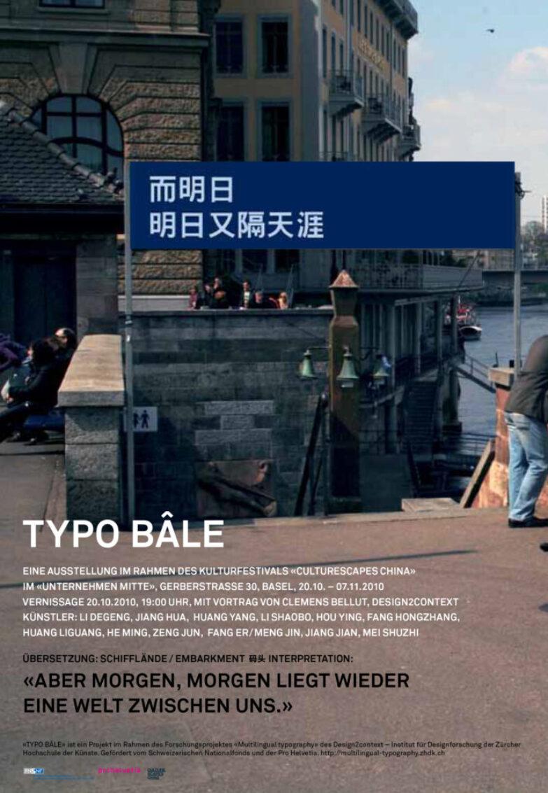 Typo_Bale__19