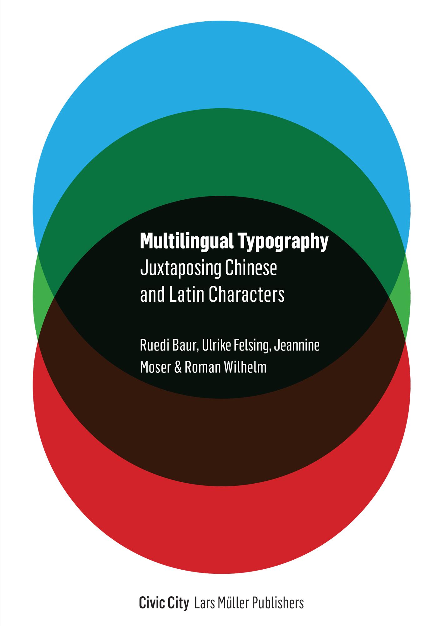 Part_1_Typography_Intercultural_Field_Felsing-ES-Titel